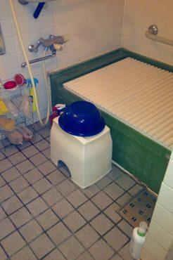 在来浴室リフォーム (3)